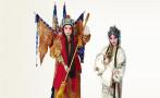 传统艺术学习迎来统一量化标准 京剧考级济南本周六开考