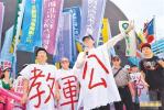公务员离职率飙升 台湾年轻人为何不再看好铁饭碗?