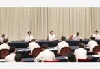 韩正:高质量高起点谋划好粤港澳大湾区建设