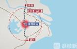 """通苏嘉城际铁路将设""""苏州东站"""" 规划选址在桑田岛"""