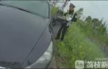 大货车屡屡被逼停 警方抓获五人碰瓷团伙