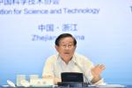 浙江省党政领导与院士专家座谈:集聚高端智力 驱动创新发展
