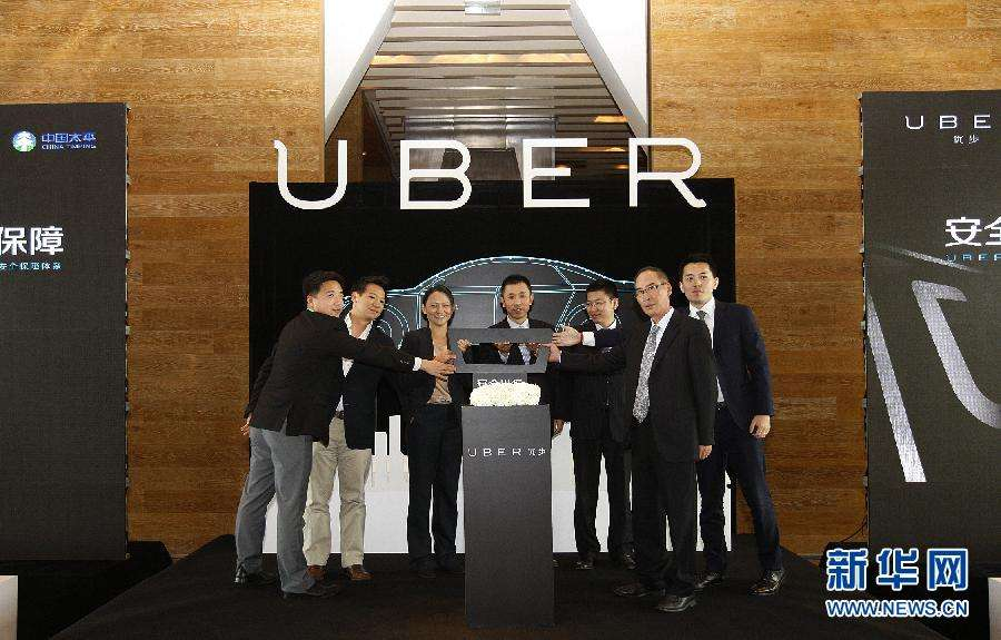 与Uber等科企竞争 空客成立专门部门开发飞行出租车