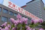 辽宁自贸区拟对境内外人才子女入学等提供便利