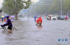 辽宁拟在大暴雨等红色预警信号期间停课停业