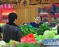 "APP扫码买菜不是梦 济南39家菜市场开通""云闪付"""