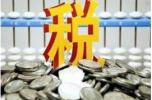 辽宁省国税局814项涉税业务均可全程网上办理