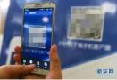 短视频平台都快成假货橱窗了?网络平台应如何担责