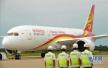 民航局公布首批限乘名单 86名严重失信人禁乘飞机一年