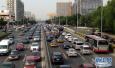 端午假期高速通行免费吗 北京哪些路段将发生拥堵?