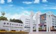 香港中文大学(深圳)首次在山东举办综合评价考试