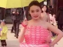 好看的粉红气球姑娘