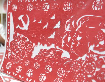 红色剪纸迎七一