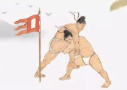 今天是国际奥林匹克日,跟着古人一起来做运动吧!