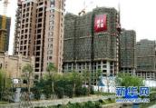 买房成本又提高了!南京有银行首套房贷利率上浮至25%