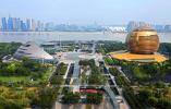 浙江:到2022年力争打造引领全球的电子商务强省