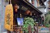 高温带动避暑游 南京乡村特色民宿一房难求