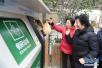 济南聚焦垃圾分类:变废为宝 让垃圾找到自己的家