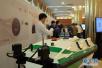河北省评选出50家中小企业公共服务平台网络合作机构
