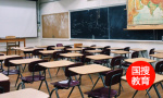 """济南大学城实验高中""""虚位以待"""" 今年将招430名学生"""