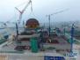 中广核阳江核电5号机组具备商运条件