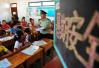 暑期安全课堂走进杭州社区 家长听哭:这堂课触动心灵