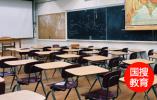 潍坊出台意见鼓励职业院校设老年教育专业
