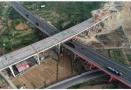 沾临高速淄博段全长122.6公里 6区县共设12处互通