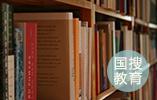 中国海洋大学西海岸校区年内开建