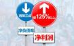 半年利润520亿 恒大盈喜出炉股价开盘大涨13%