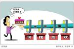 """江西深化""""放管服""""改革为民减负:27枚印章""""退休"""""""