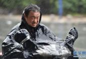 河南将重大气象灾害(暴雨)Ⅲ级应急响应状态升级为Ⅱ级