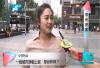 一线城市房租猛涨 郑州的房租不涨反降?
