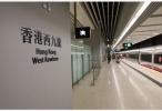 广深港高铁一地两检条例实施 香港段23日起营运