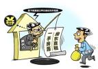 江西南昌:中介发布房源前须经房管部门核验并标识二维码