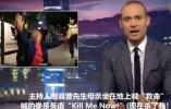 中国驻瑞大使馆就瑞典电视台辱华节目提出强烈抗议