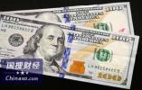 香港财政司司长:香港跟随美联储加息机会极高