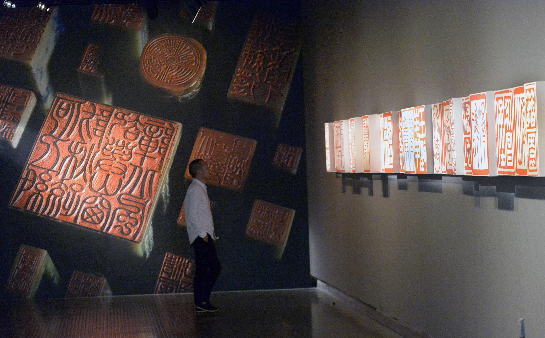 林剑丹篆刻作品展在杭州开幕