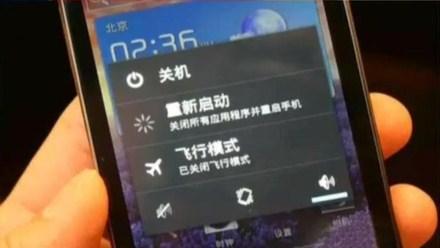 睡觉不关机会有辐射?频繁开关机损害手机?