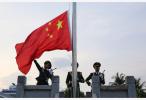 貴州龍里:侮辱國旗案4人獲刑
