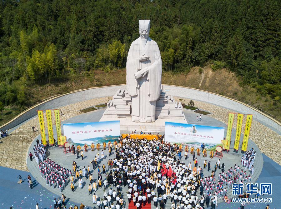 朱子故里等地举行各式文化活动 纪念朱子诞辰888周年
