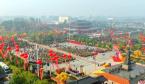 第七届中国•商丘国际华商节开幕