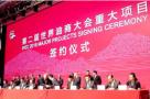 """浙商银行开发全国首个油品交易区块链应用""""亮相""""世界油商大会"""