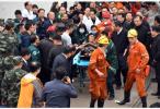 山东龙郓煤业冲击地压已造成8人死亡