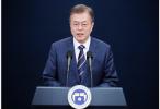 韩总统文在寅施政支持率54% 连续4周下跌