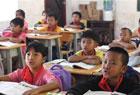 基诺族儿童快乐生活