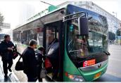 网约公交车来了!南京120条定制公交12月18日开通