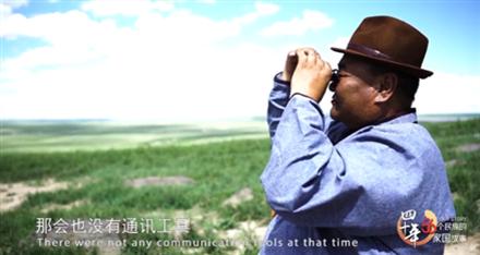 蒙古族:草原新气象,看现代牧民的美好生活