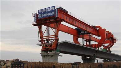 中国中铁:以传承创新筑民族复兴路