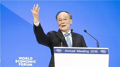 达沃斯聚焦中国话题 王岐山回应焦点议题